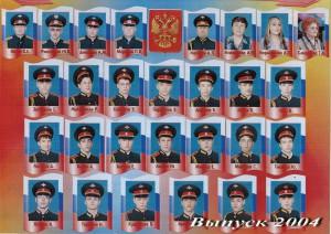 final-2004a