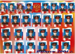 final-2004b