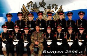 final-2006