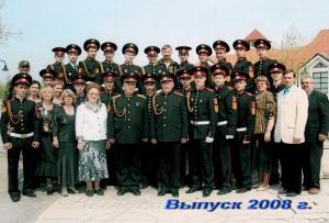 final-2008