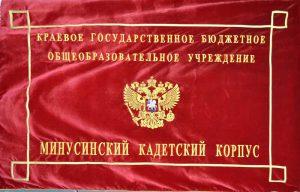 flag-a