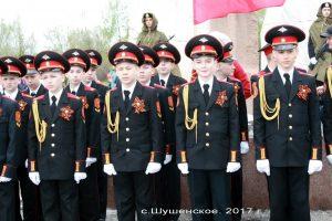 ФОТО_5 Парад_Шушенское