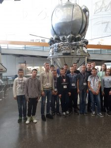 музей комонавтики