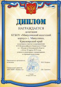 москва1