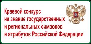 simvol-18